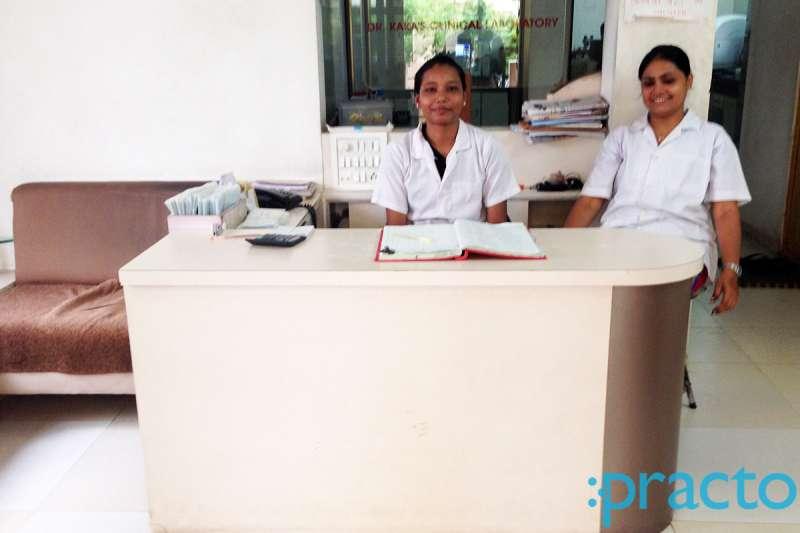 Dr.Vijal V.Kaka Laboratory - Image 2