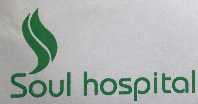 Soul Hospital