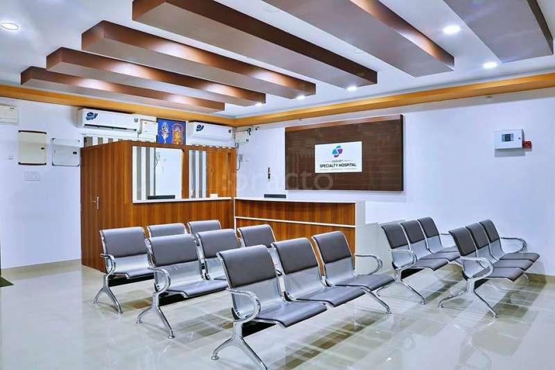 Swaram Specialty Hospital - Image 2