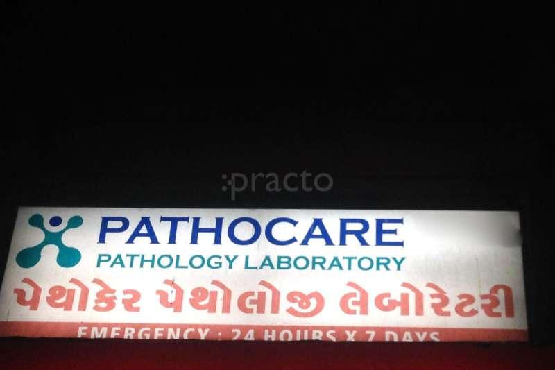 Pathocare Pathology Laboratory - Image 1
