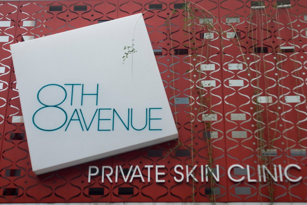 8th Avenue Private Skin Clinic