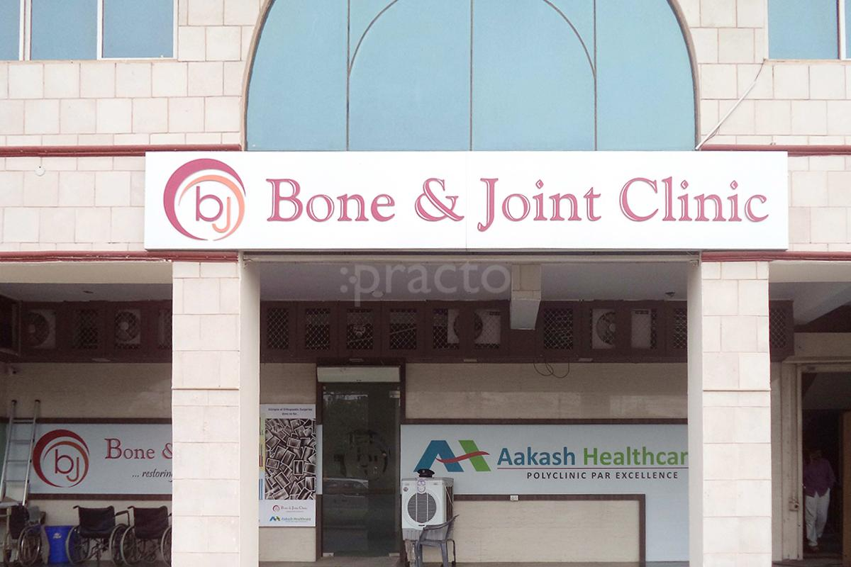 Aakash Health Care, Multi-Speciality Hospital in Dwarka Sector 3