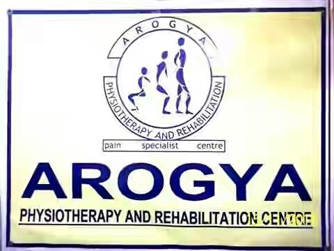 Aarogya Orthopaedic & Physiotherapy Clinic