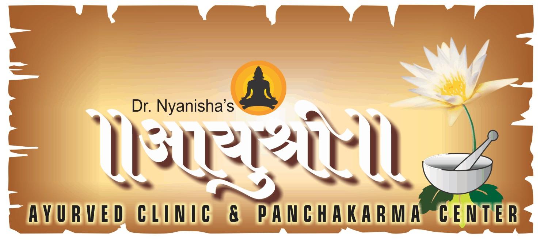 Aayushree Ayurvedic Clinic & Panchakarma Center