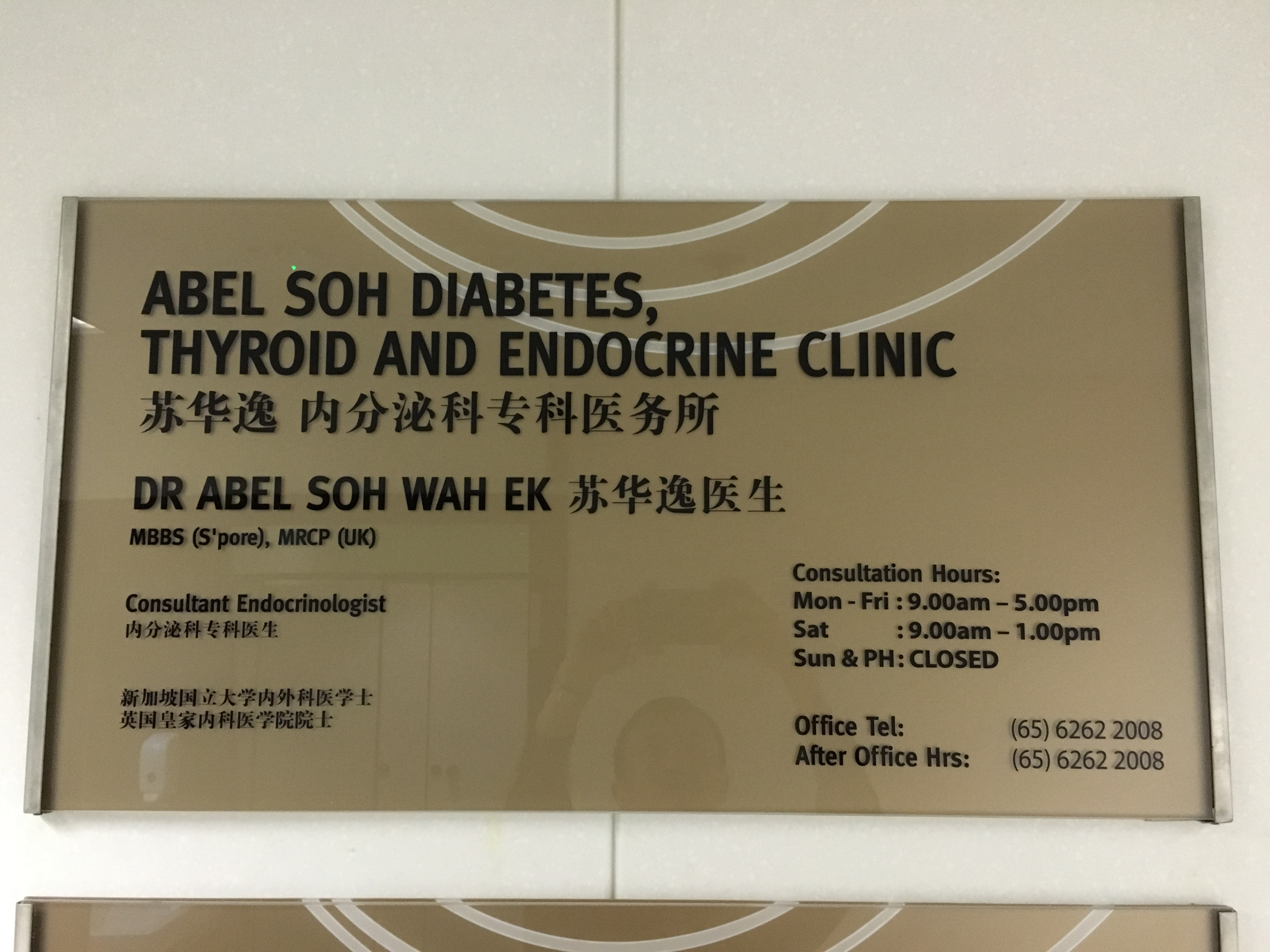 Abel Soh Diabetes, Thyroid and Endocrine Clinic