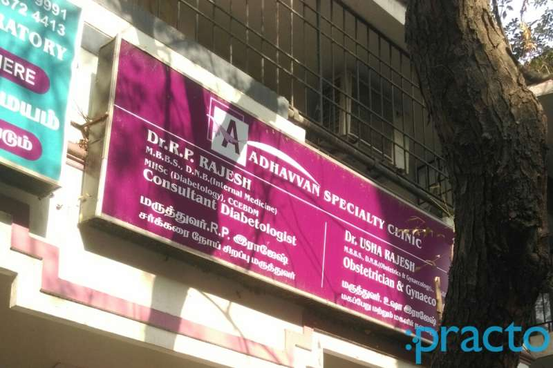 Adhavvan Diabetes and Research Centre
