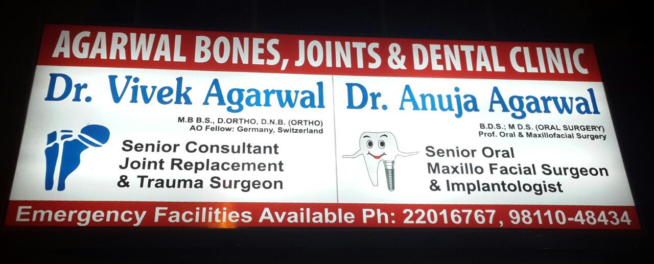 Agarwal Bones Joints and Dental Clinic