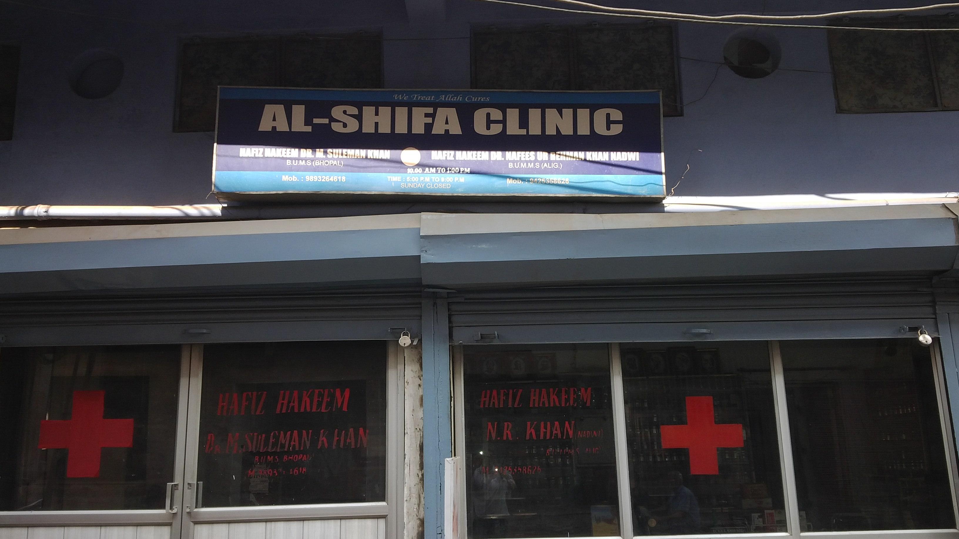 AlShifa Clinic & Hijama Centre
