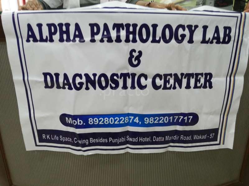 Alpha Pathology Lab And Diagnostic centre - Image 1