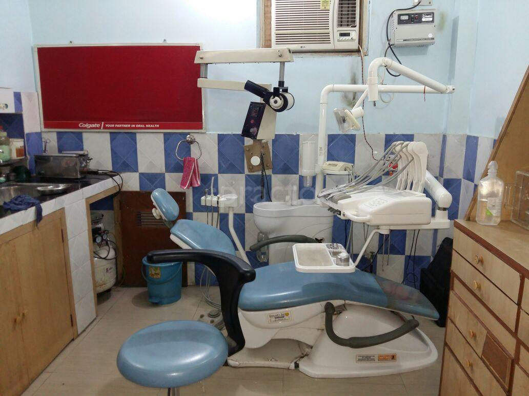 AMC- DENTAL AND EYE CLINIC, Multi-Speciality Clinic in Panki