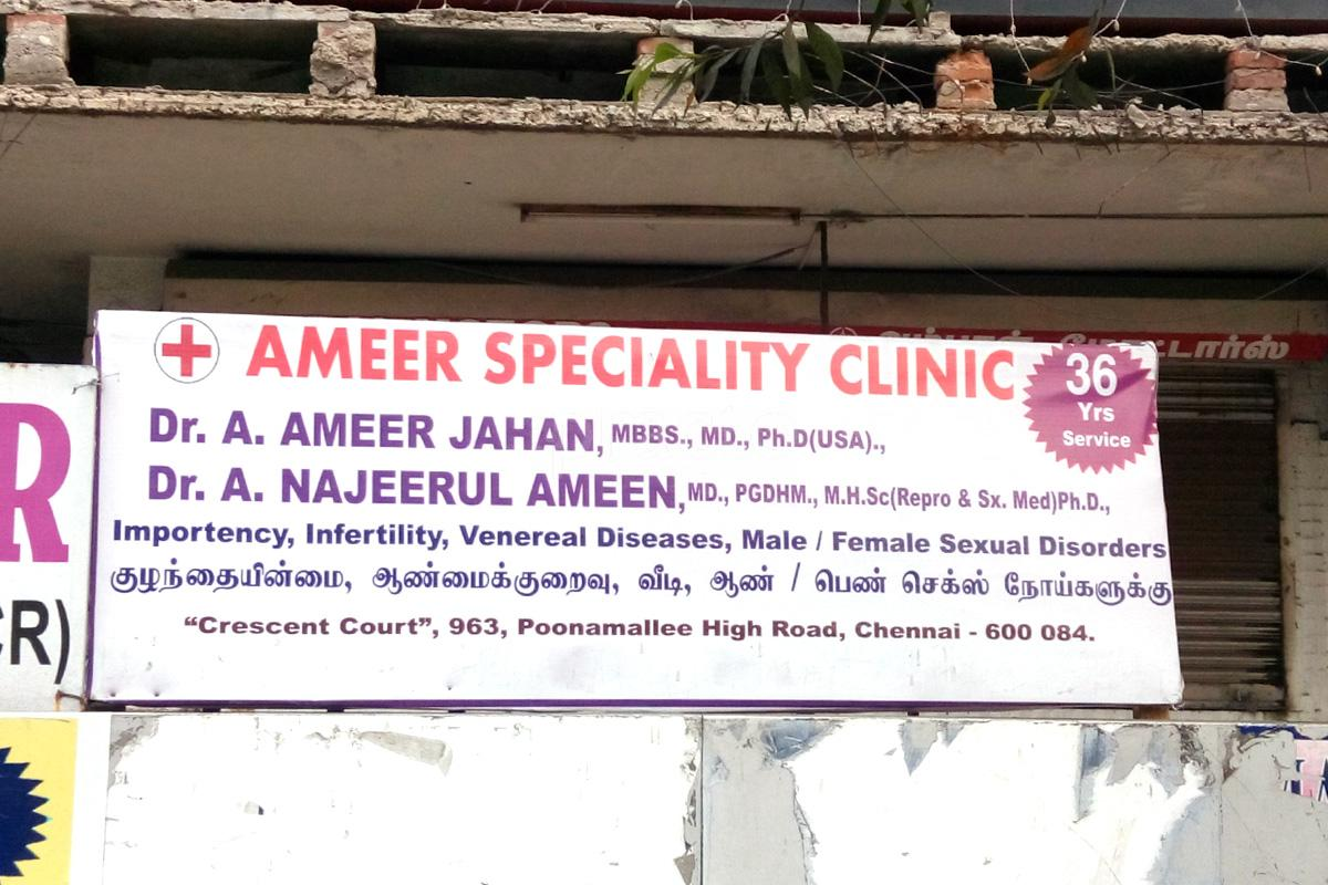 Sexual problems doctor in chennai