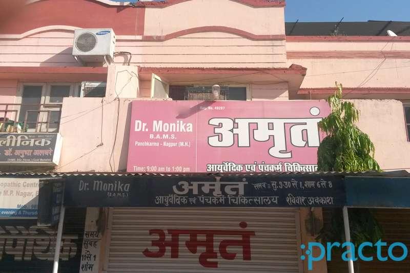 Amrit Ayurveda and Panchakarma Clinic