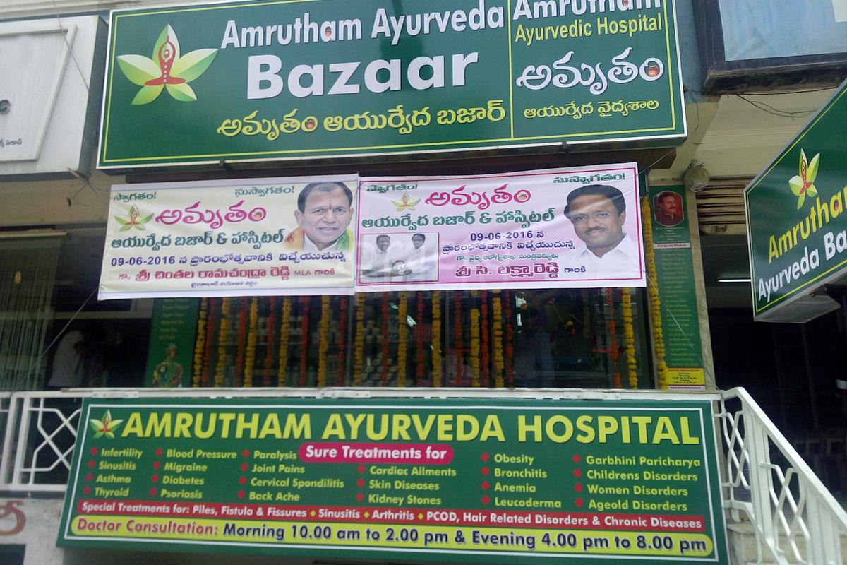 Best Ayurveda Doctors In Kothapet Hyderabad Instant Appointment Booking View Fees Feedbacks Practo