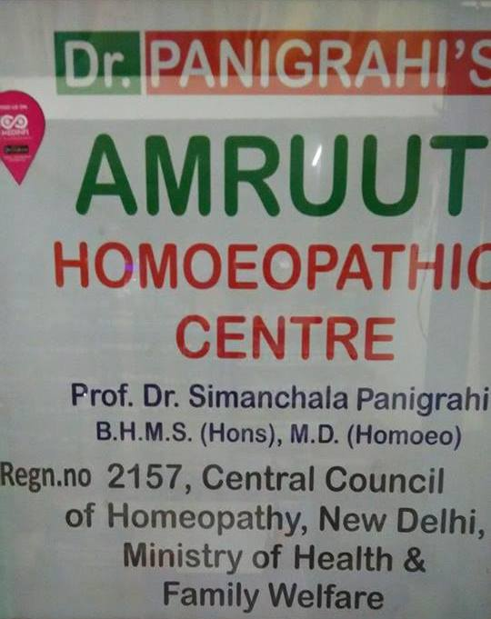 Amruut Homoeopathic Centre