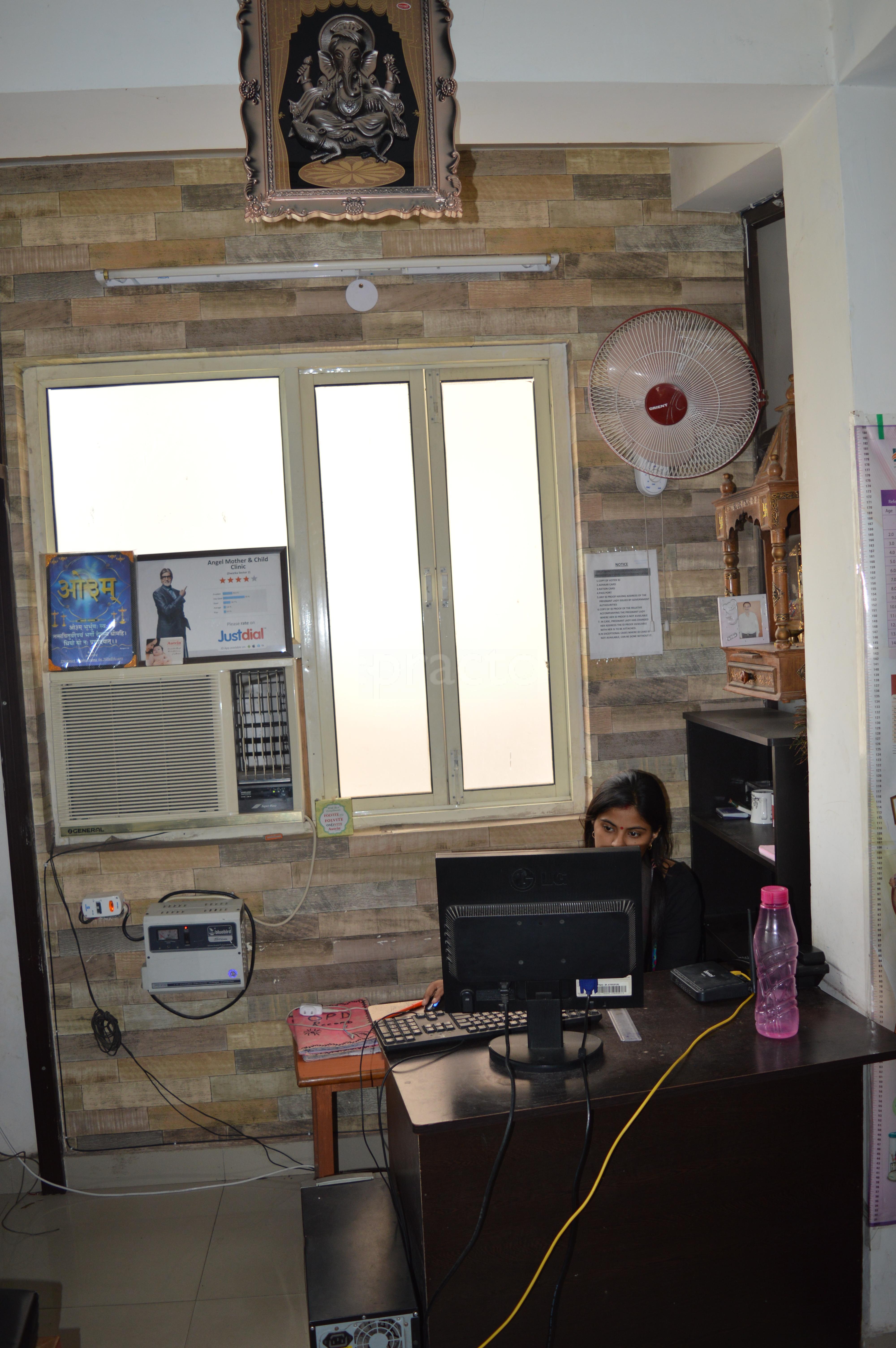 Lady Gynecologist Obstetricians In Dwarka, Delhi - Instant