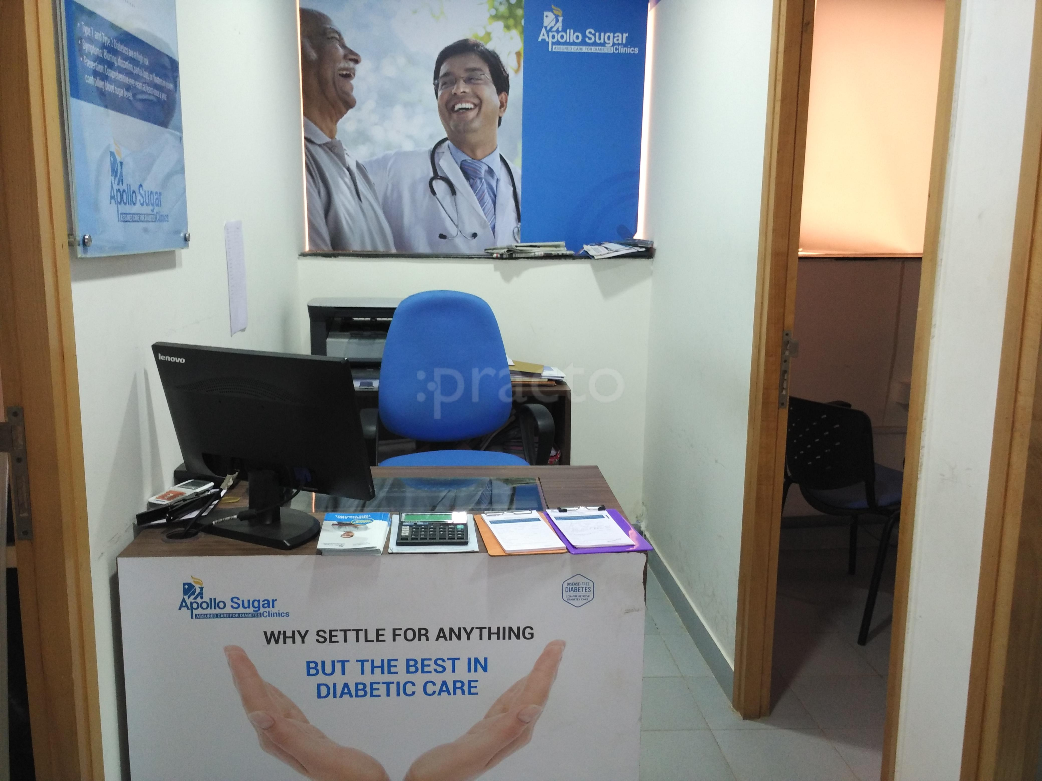 Orthopedic Doctors In Bangalore - Instant Appointment
