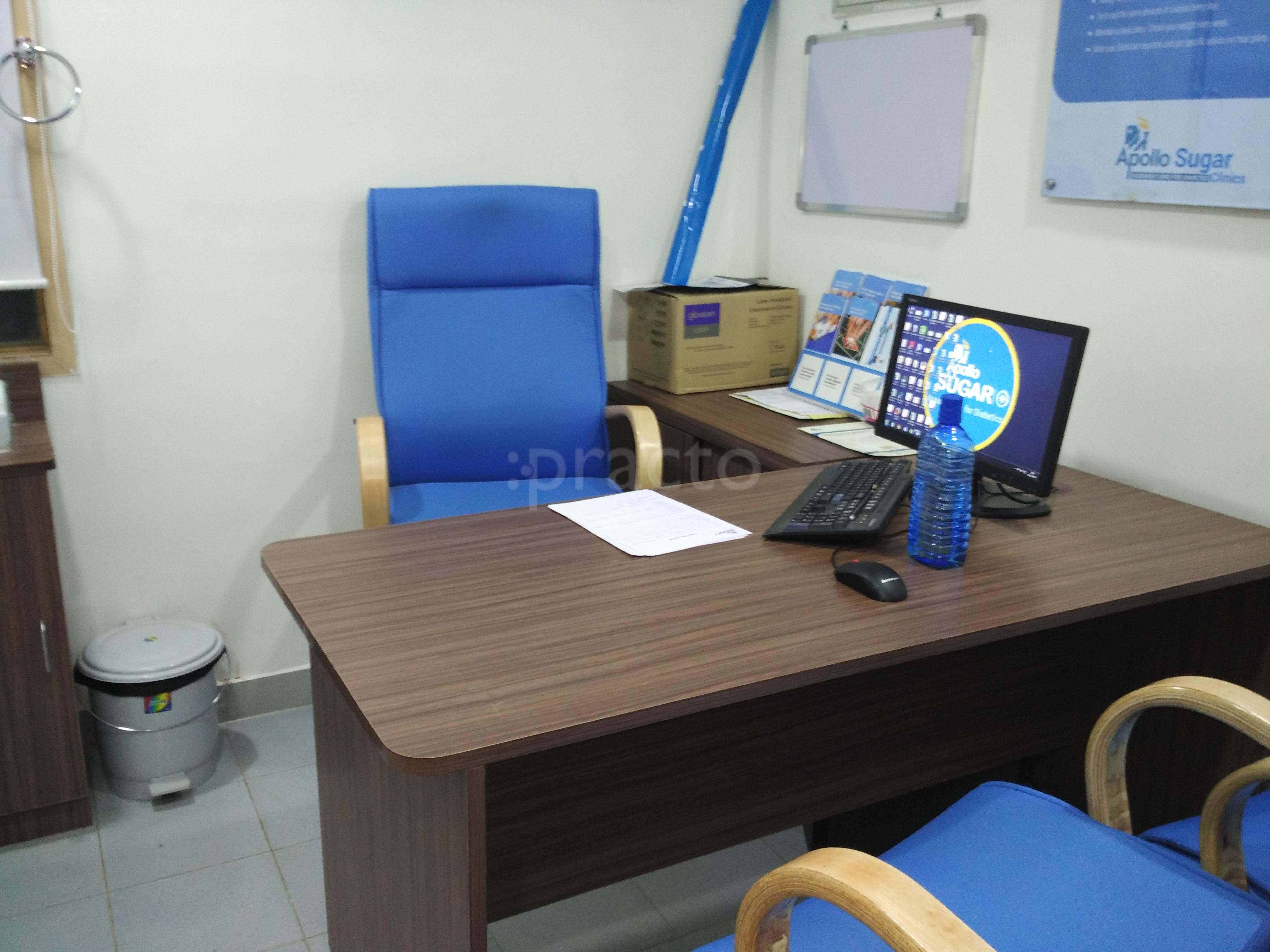 General Physicians In Bangalore - Instant Appointment