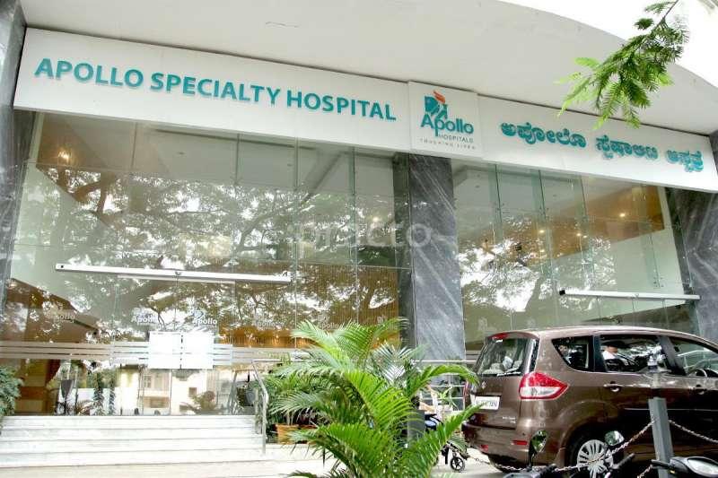 Apollo Hospital - Jayanagar - Image 27