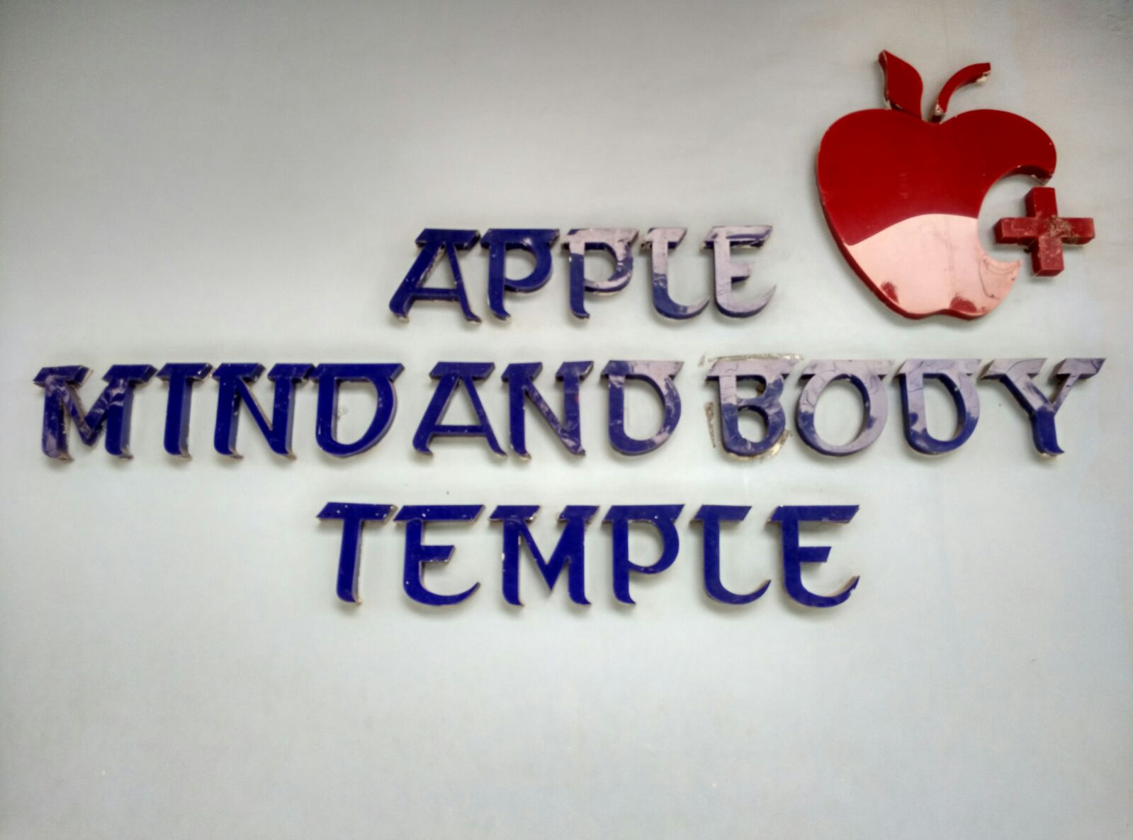 Apple Mind and Body Temple