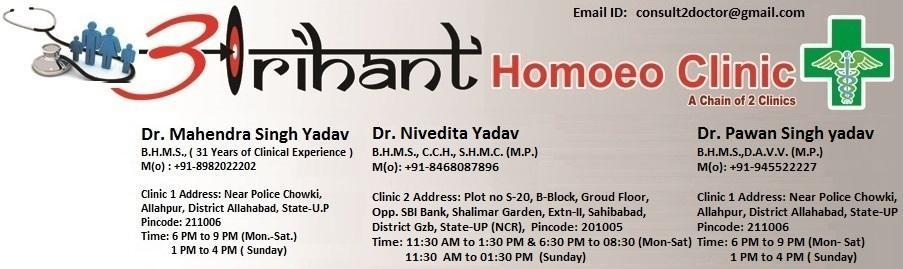 Arihant Homoeo Clinic