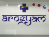 Ruby Hospital - A Venture of Arogyam Hospital