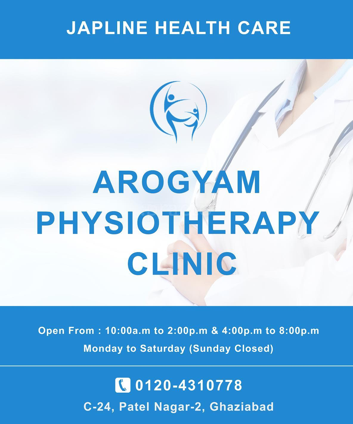 Arogyam Physiotherapy Clinic