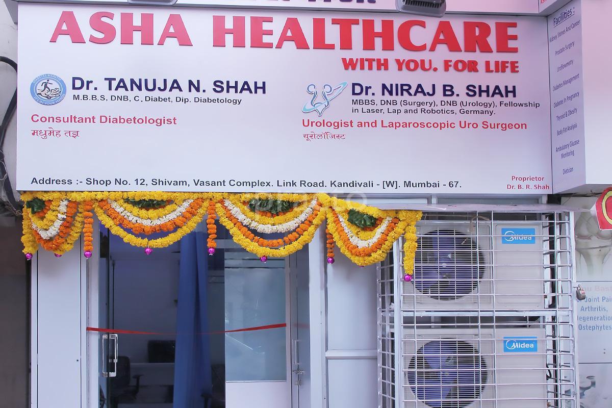 Dr  Niraj B  Shah - Urologist - Book Appointment Online