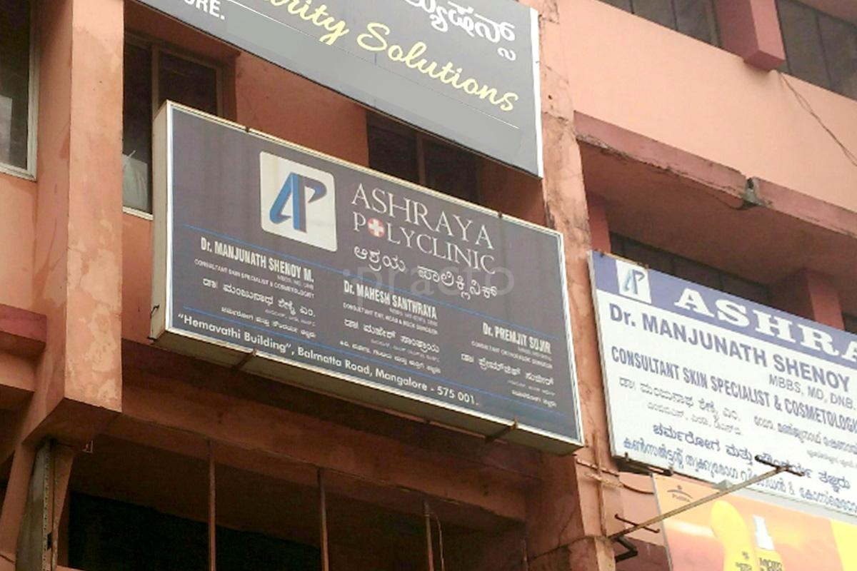 Dermatologists In Mangalore - Instant Appointment Booking