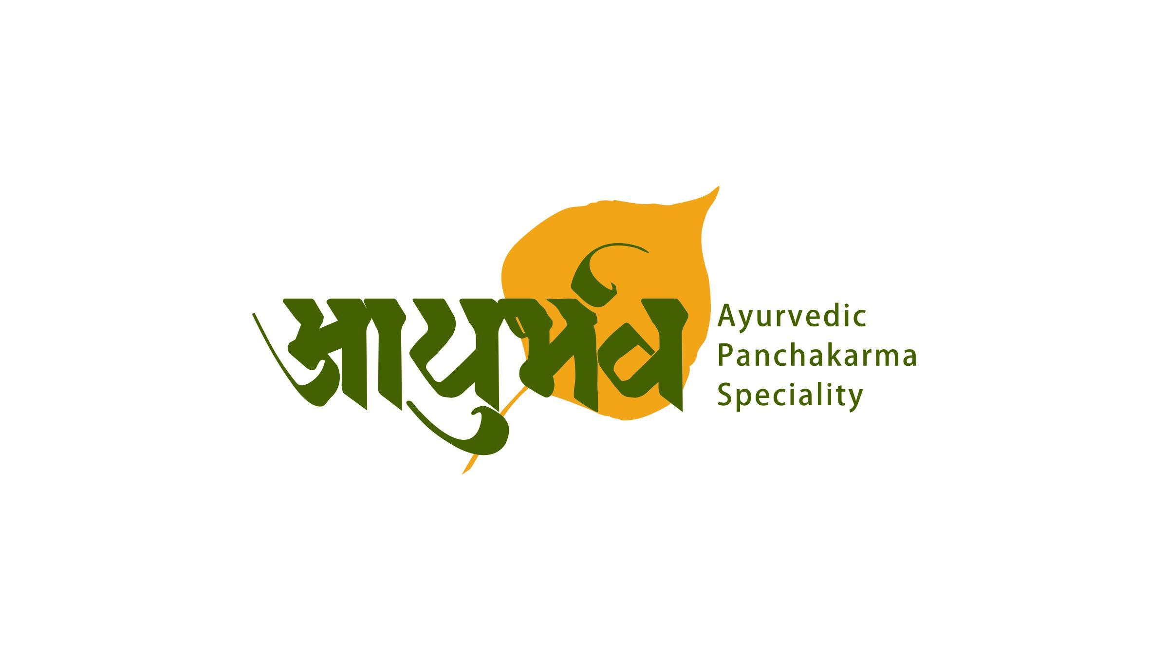 Ayurbhava Ayurvedic Panchkarma Speciality
