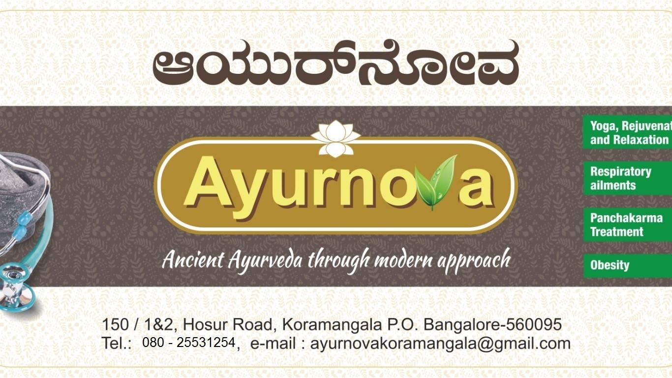 Ayurnova- Ancient Ayurveda through modern approach