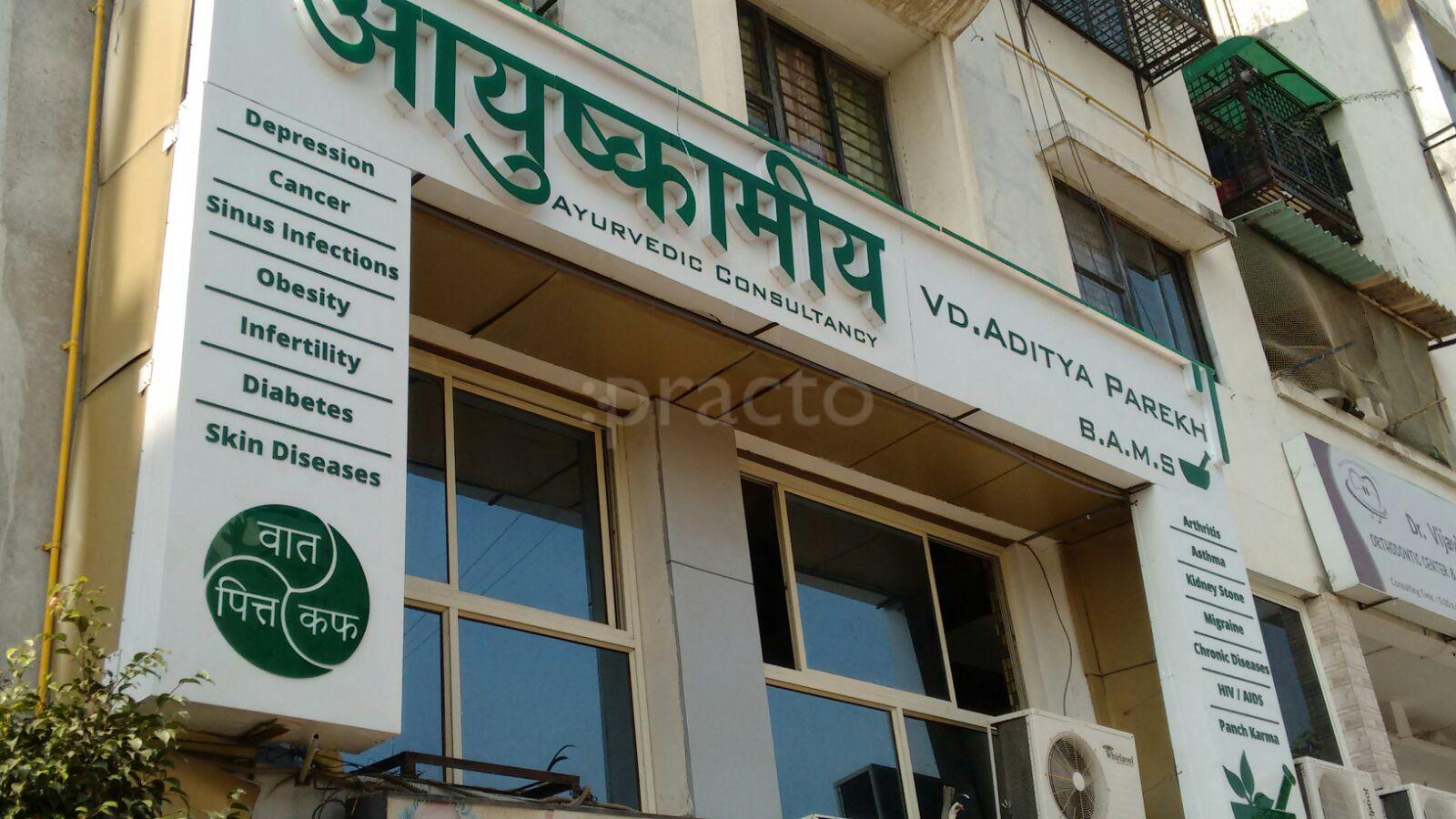 Piles Treatment In Ahmedabad - View Cost, Book Appointment