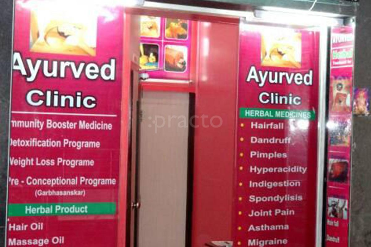 Ayurveda Doctors In Pimple Saudagar, Pune - Instant Appointment