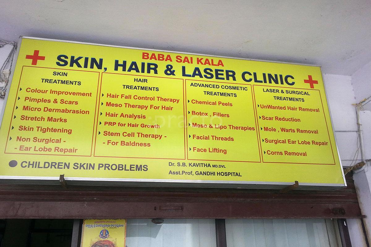 Baba Sai Kala Skin, Hair & Laser Clinic, Skin Clinic in
