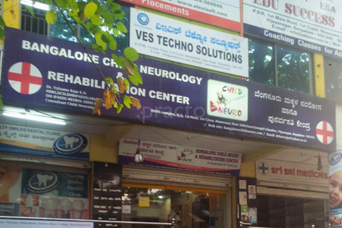 Dr  Vykunta Raju K  N - Pediatric Neurologist - Book