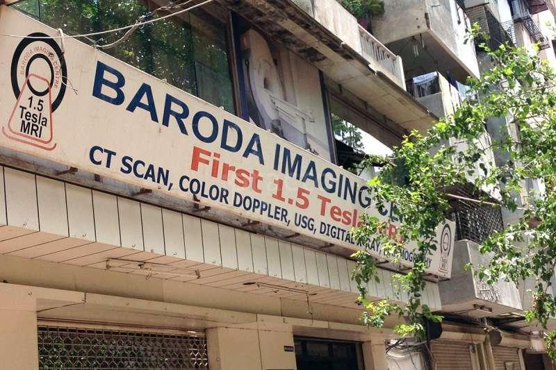 Baroda Imaging Centre - Image 1