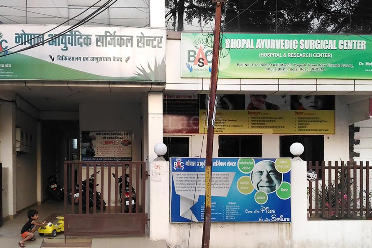 Wart Removal, Wart Removal Treatment In Bhopal - View Cost, Book