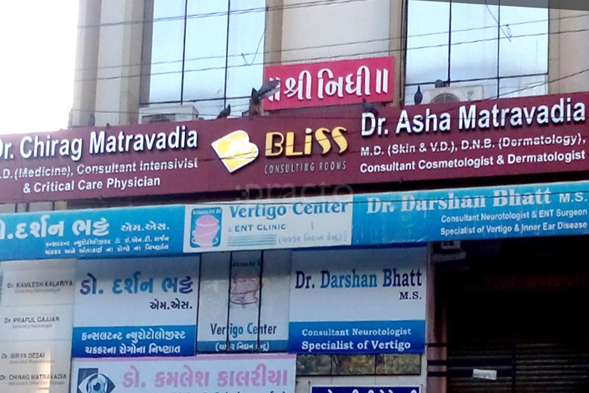 Dr  Chirag Matravadia - General Physician - Book Appointment Online