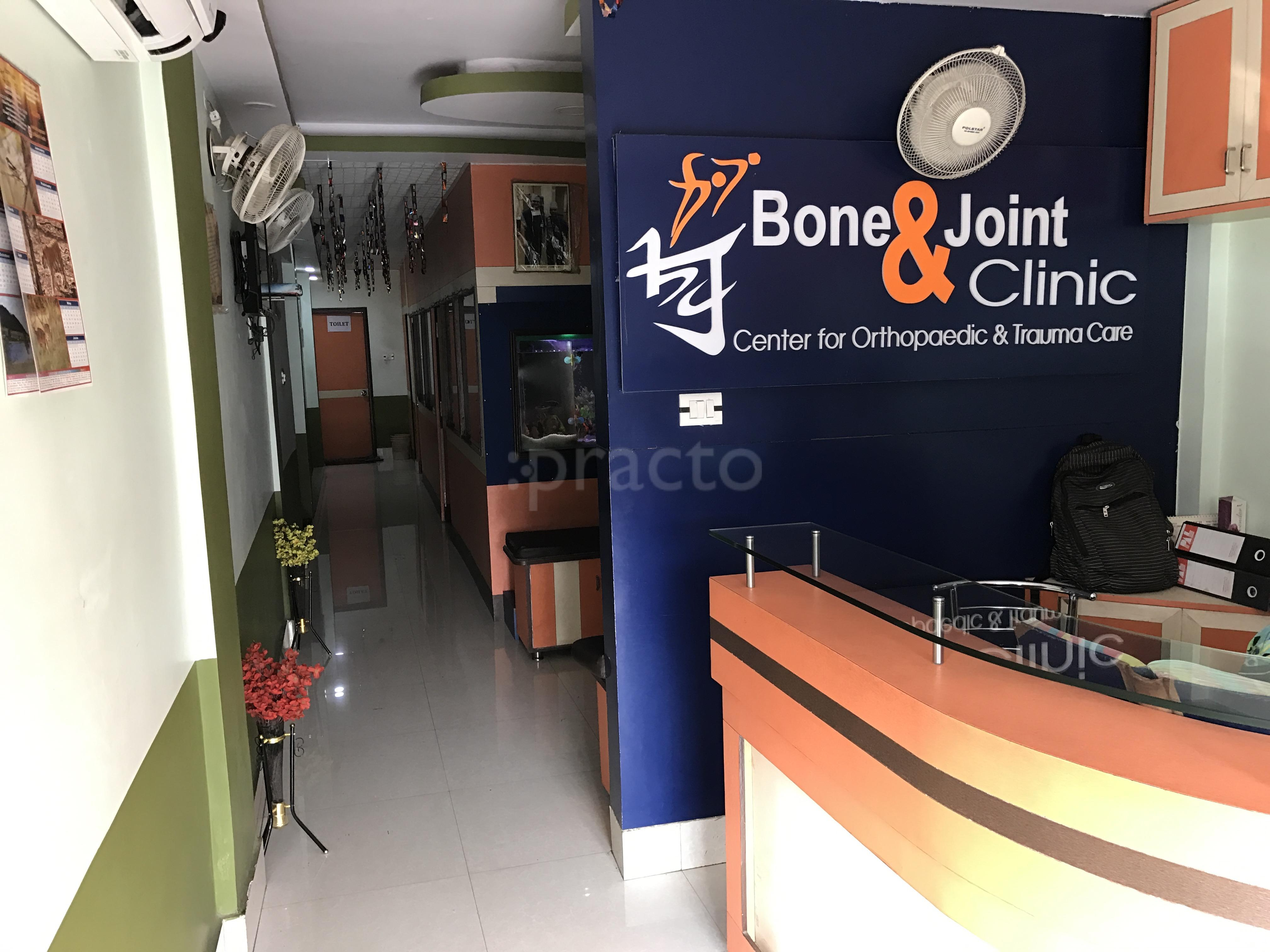 Bone and Joint Clinic, Multi-Speciality Clinic in Shibpur