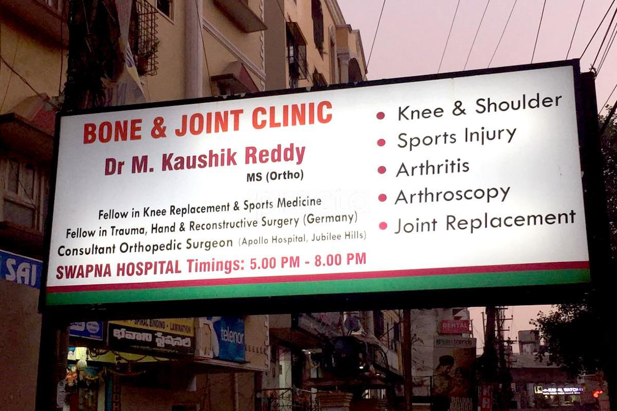 Knee Pain Treatment, Knee Pain Diagnosis In Hyderabad - View