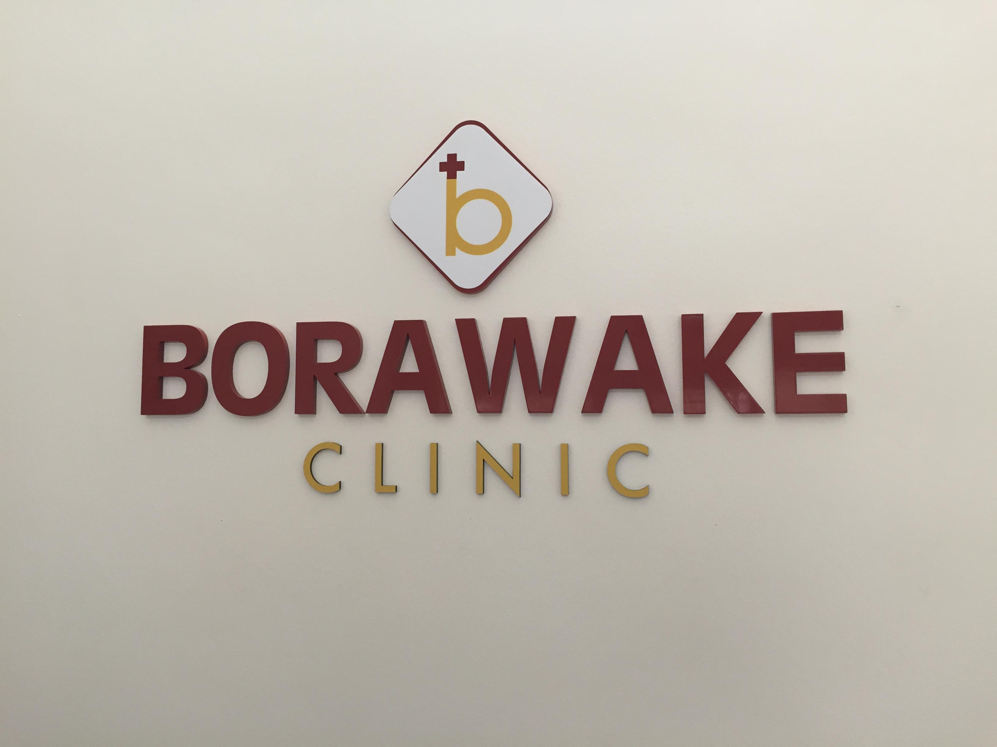 Borawake Clinic