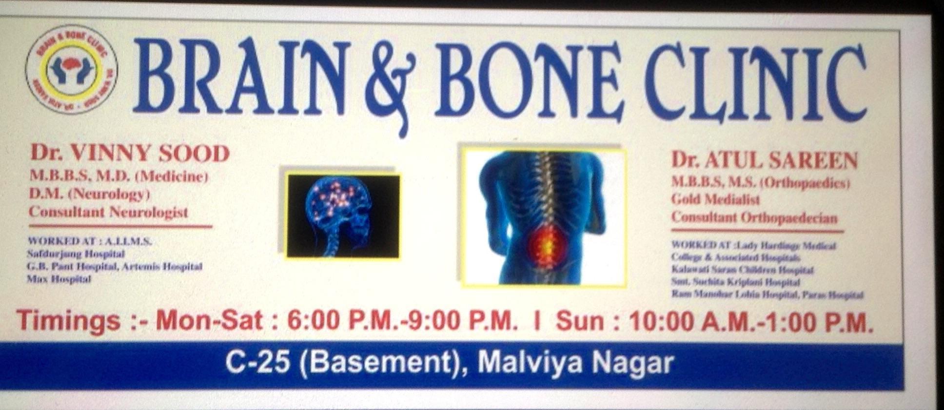 Brain and Bone Clinic