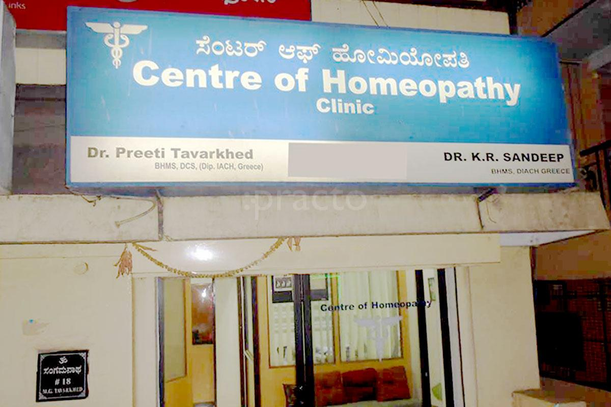 Homoeopaths In Bangalore - Instant Appointment Booking, View