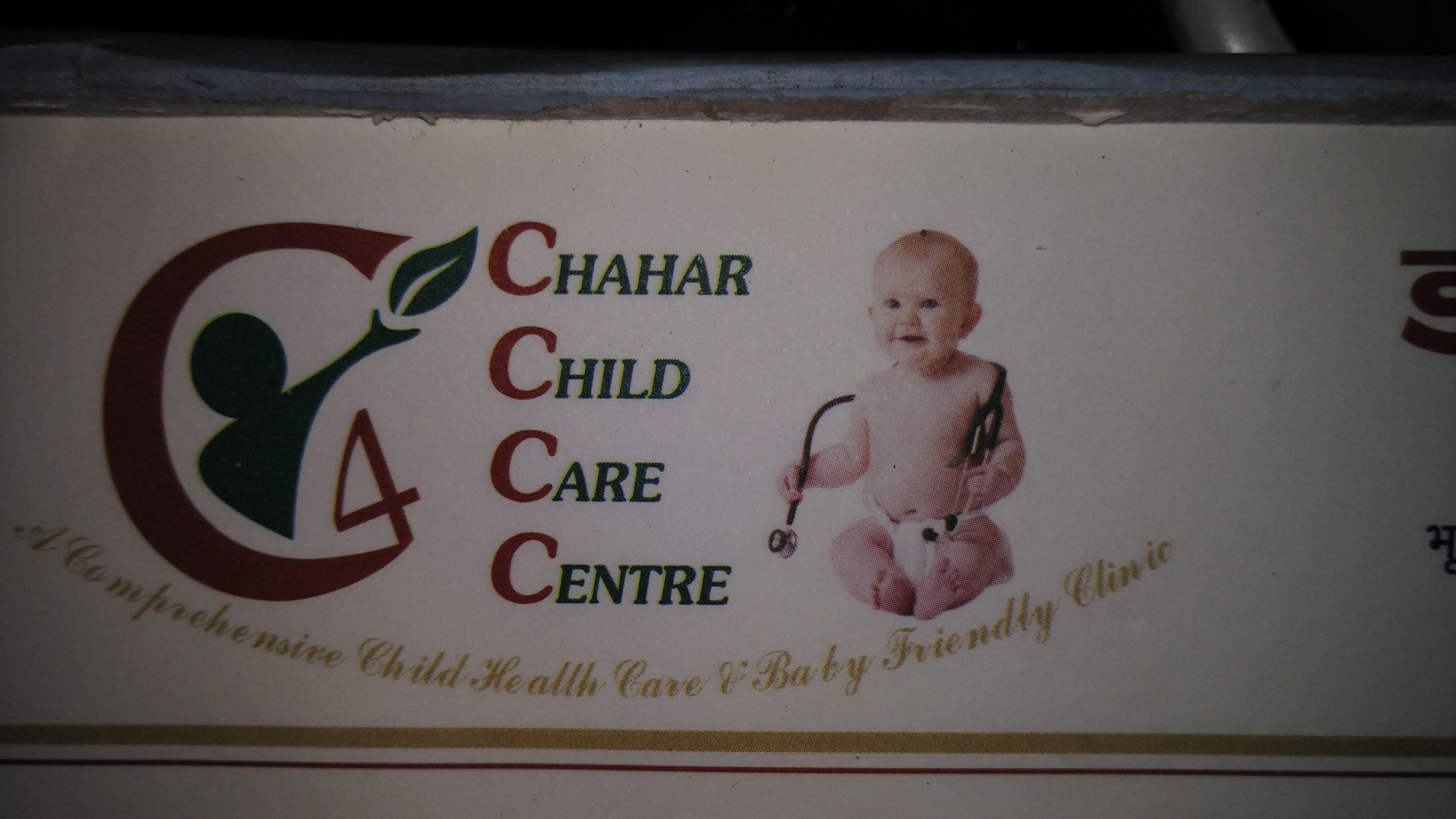 Chahar Child Care Center