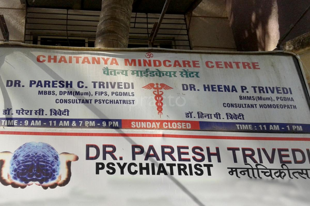 Psychiatrists In Mumbai - Instant Appointment Booking, View