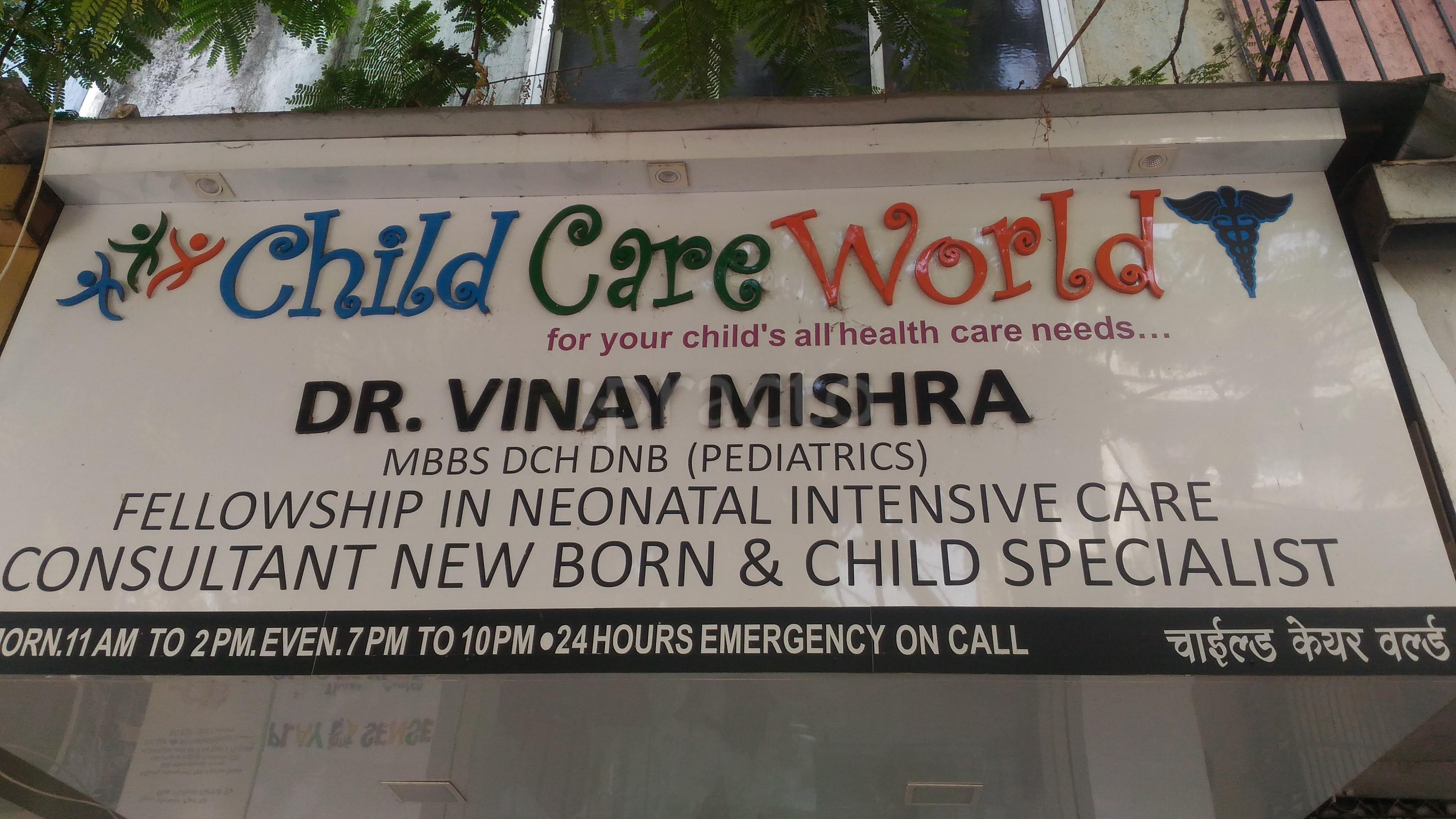 Pediatricians In Mulund West Mumbai Instant Appointment Booking