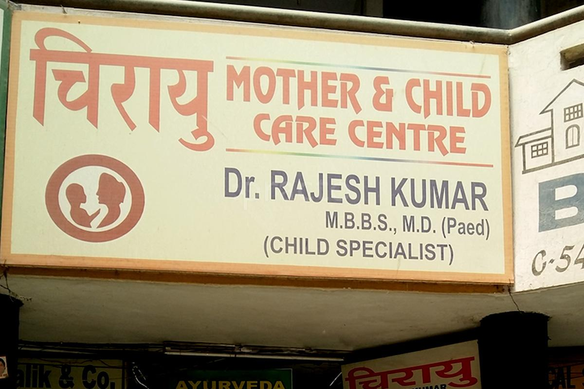 Gynecologist Obstetricians In Palam Vihar, Gurgaon - Instant