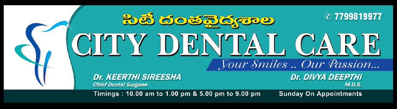 CITY DENTAL CARE