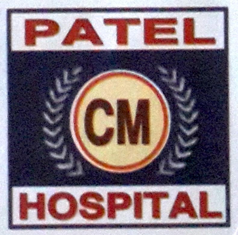 CM Patel Hospital