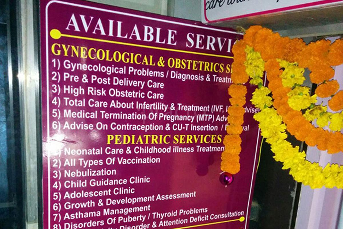 Dr  Sarika Dahiphale - Infertility Specialist - Book Appointment