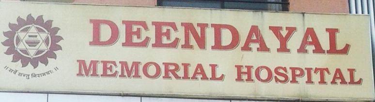 Deendayal Memorial Hospital